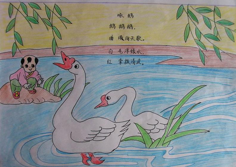 小学生简单古诗配画图片