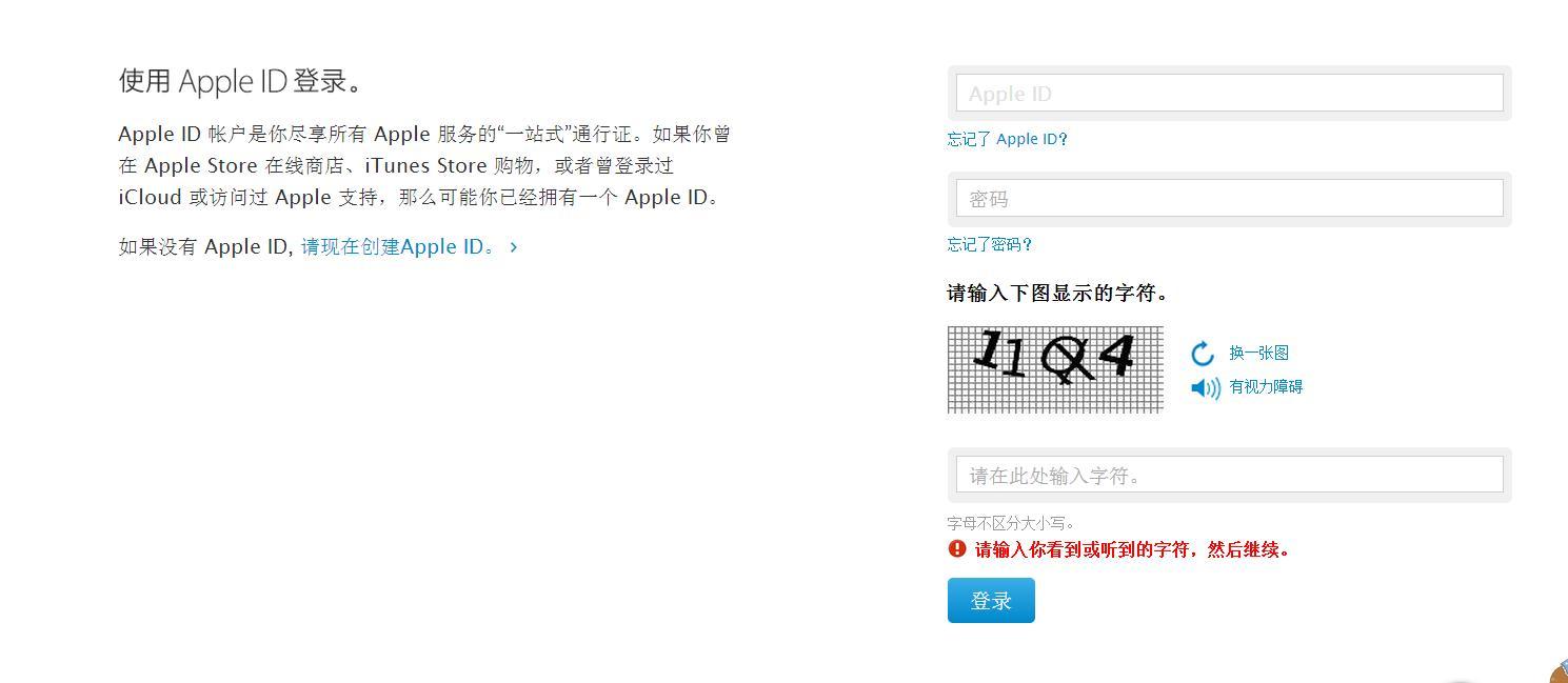 苹果大陆官网和苹果香港官网预约手机,但apple id登陆