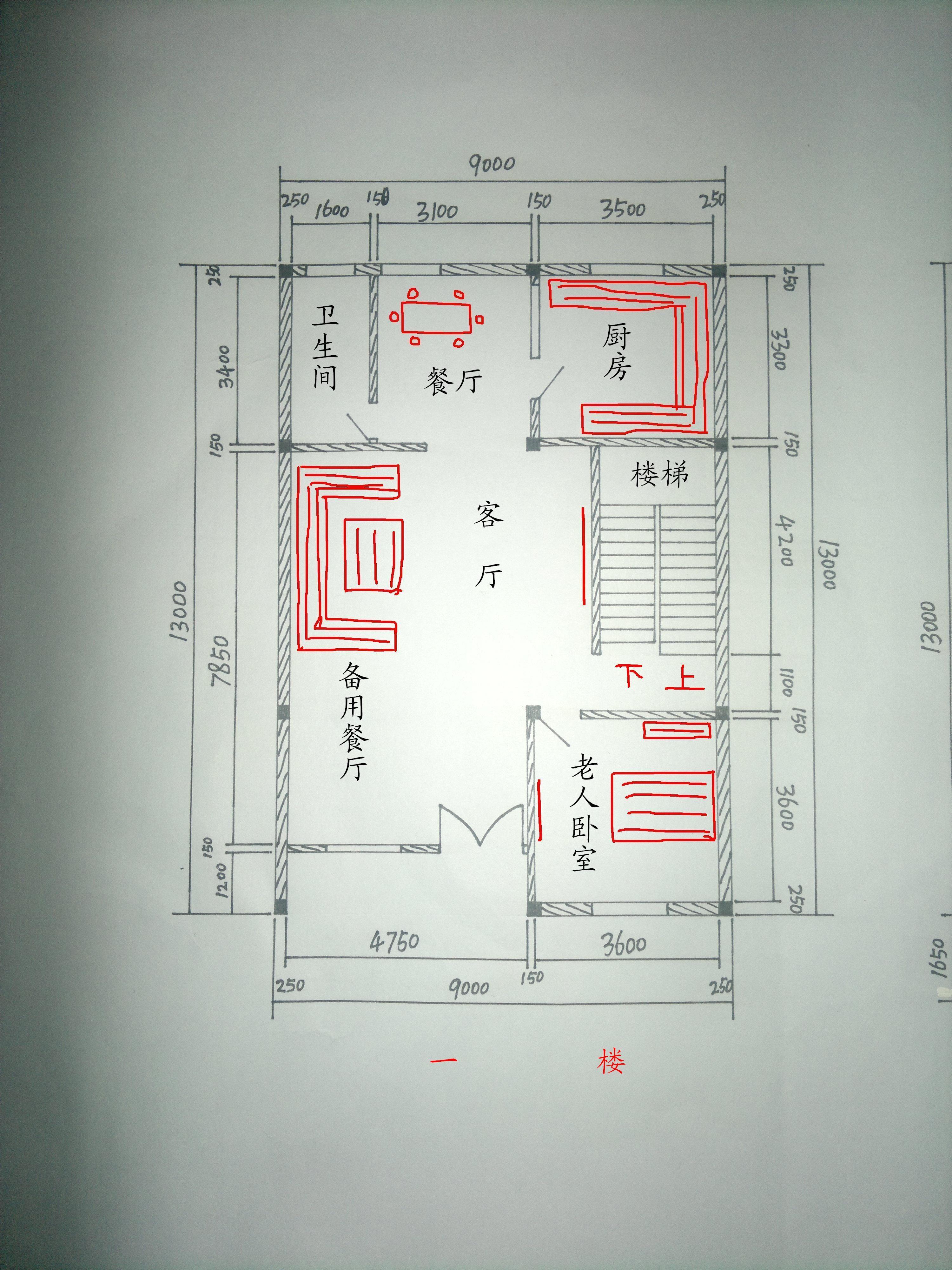 求高人帮忙看看,设计房子格局怎么样?对风水是否有影响?