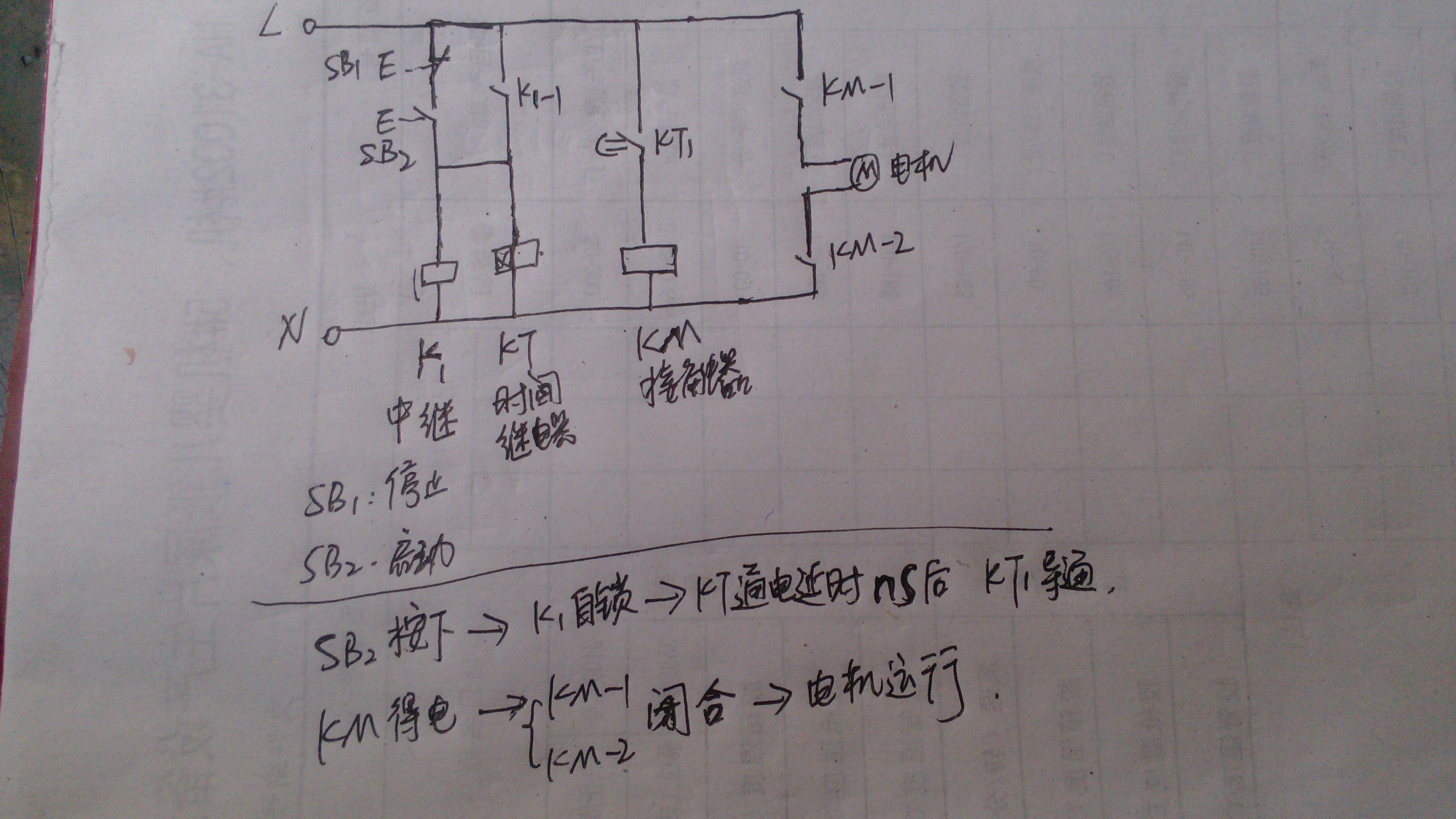 时间继电器,一个交流接触器接线图