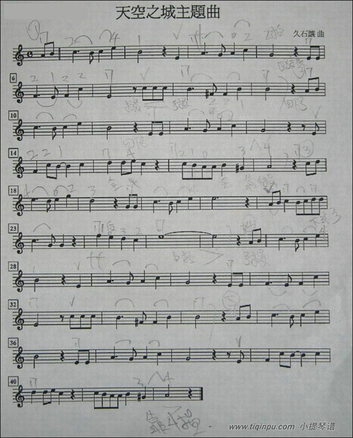 天空之城小提琴2重奏及钢琴曲谱(注:小提琴有指法标注