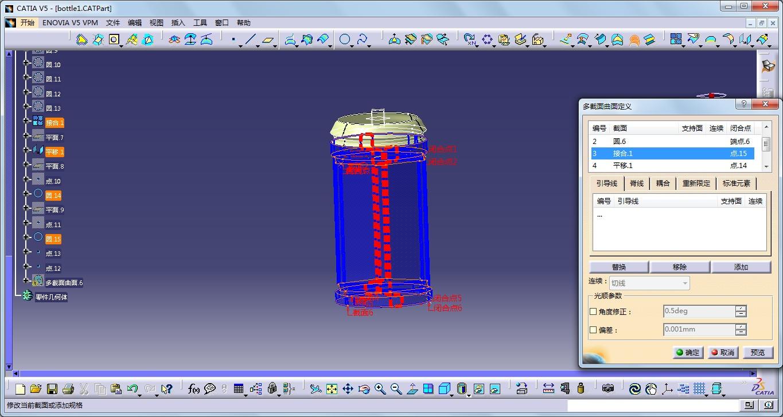 catia 多界面曲面2 扫略运算 拉伸轮廓的顶点产生一个