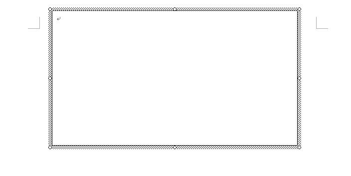 在word文档中插入文本框,插入→文本框→横排,在文本