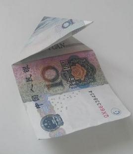 钱折心,人民币折心,怎么用钱叠心