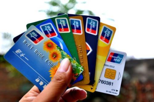 交通银行储蓄卡样子_交通银行银联和储蓄卡区别