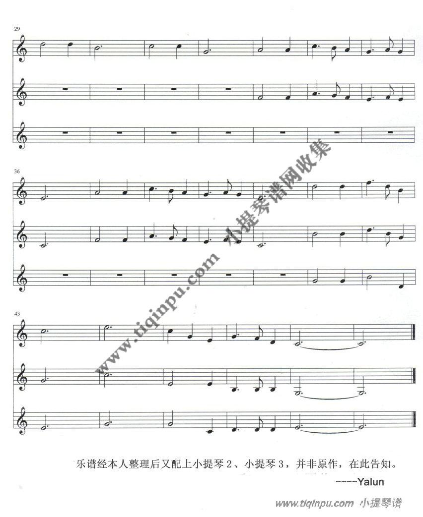 求《平安夜》的小提琴谱