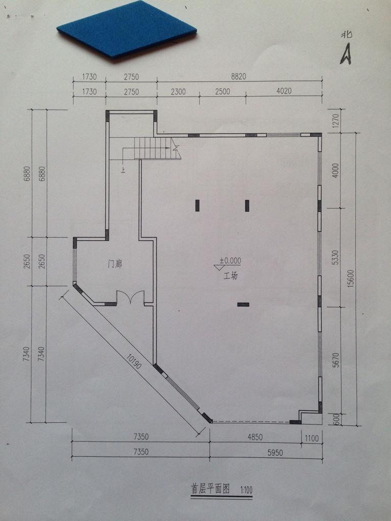 我房子的设计图共四层,安放的大厅,厨房,饭厅,套间房,厕所,神位等图片