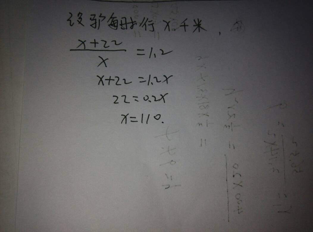 五年级数学方程式图片