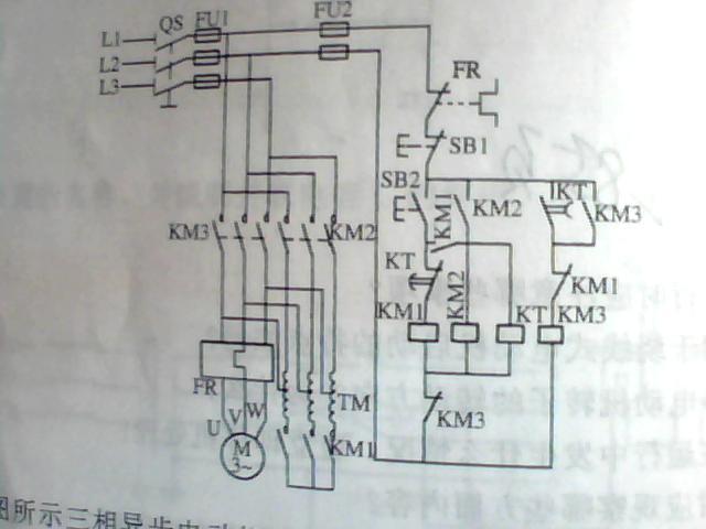 自耦降压起动电路图