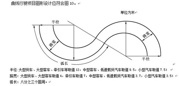 工程图 平面图 设计图 600_290