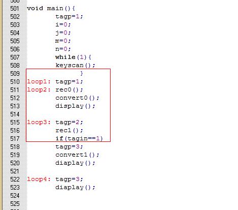 Keil C51单片机 C语言编程基本语法问题-学网