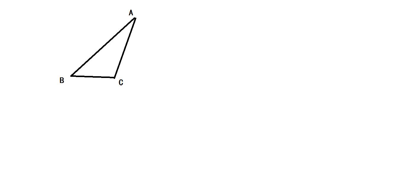 如图,请画出三角形abc的角平分线ad(用直尺和圆规)和ac边上的高线be.图片