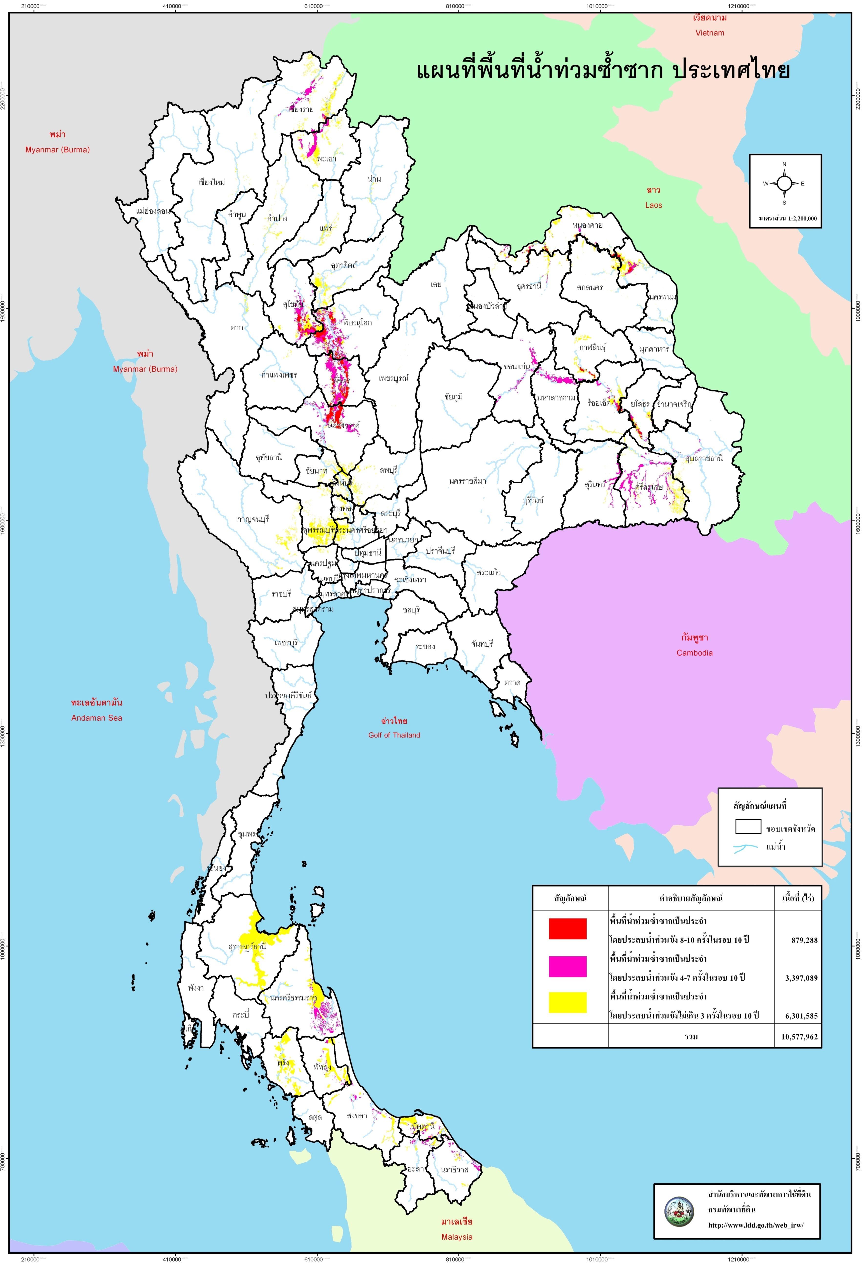 泰国地形图,高清详细的,手绘也可以,河流平原什么的.