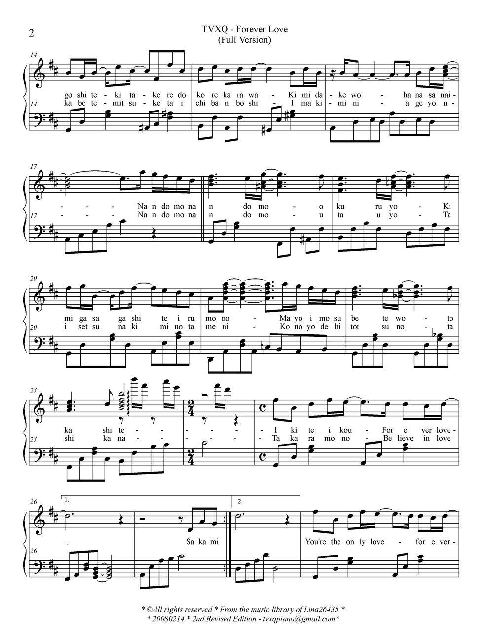 魔法城堡c钢琴曲谱