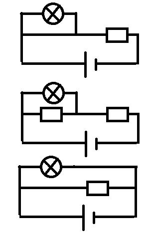 灯泡处于短路状态,这时灯泡不亮整个电路上的电阻就是滑动变阻器的