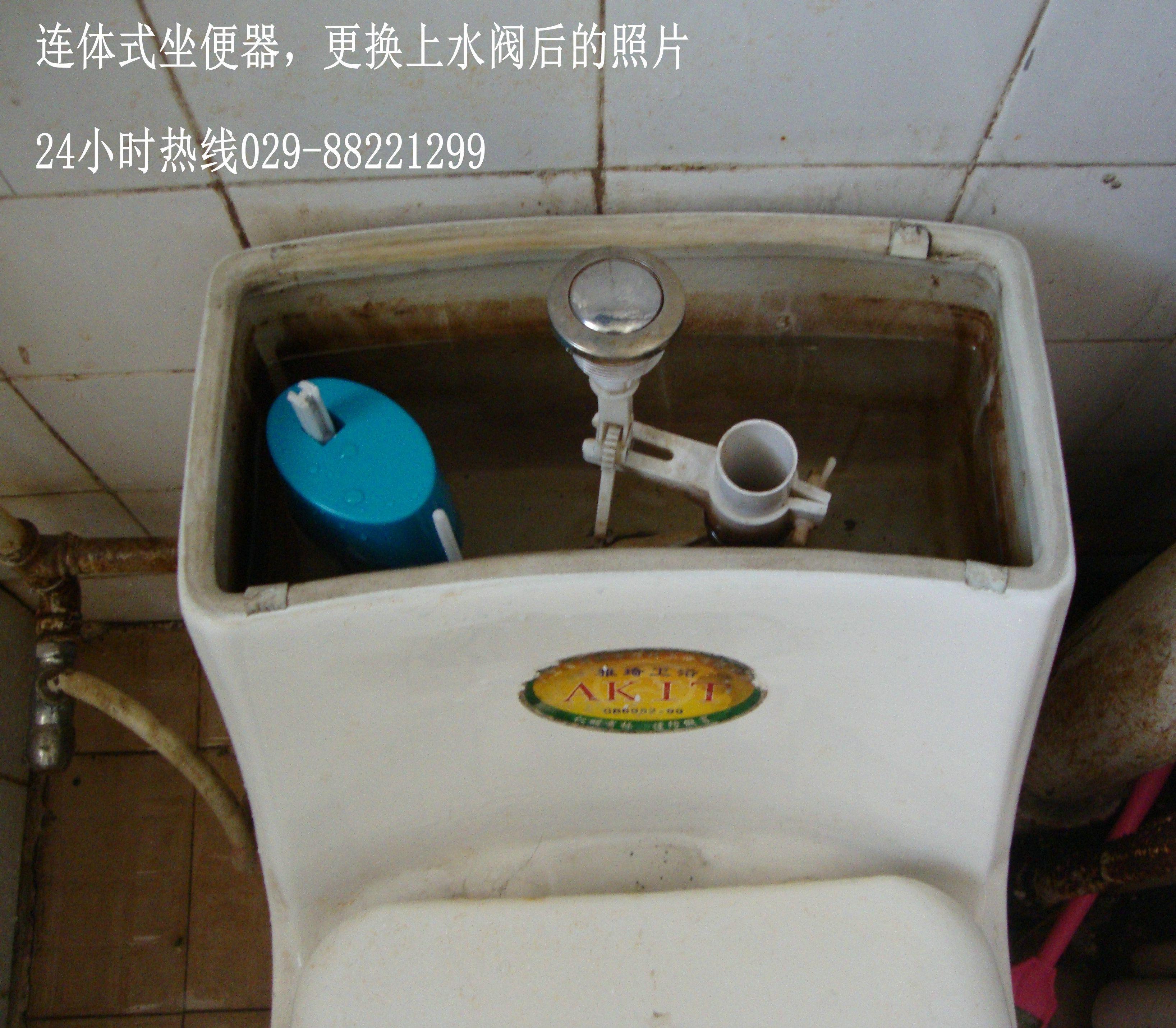 马桶的排水阀不能正常工作,一般可以调节排水阀的链子来解决问题图片