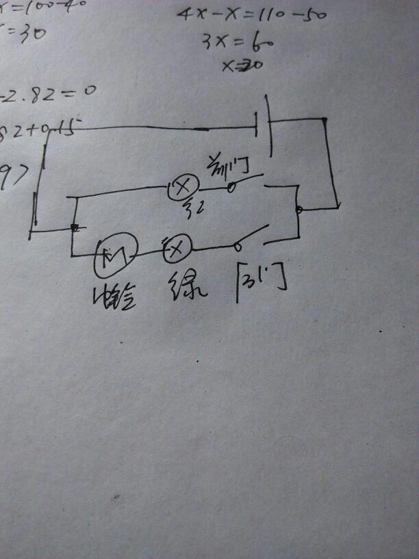 电铃对打接线图