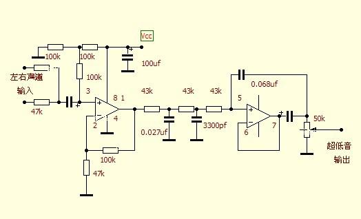求一张ne5532单电源供电的低音炮电路图 只要ne5532前级驱动电路即可