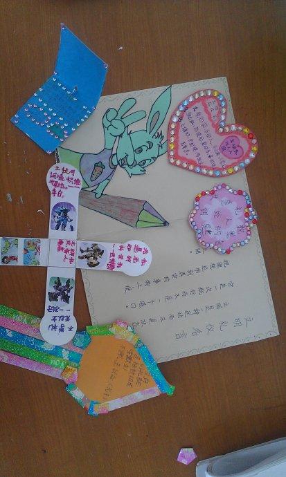 四年级小学生文明贺卡制作方法?