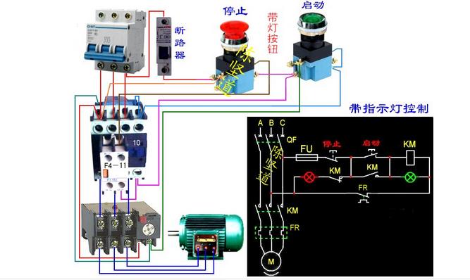 一台电动机启动停止自保的实物接线图 要符合电工规范