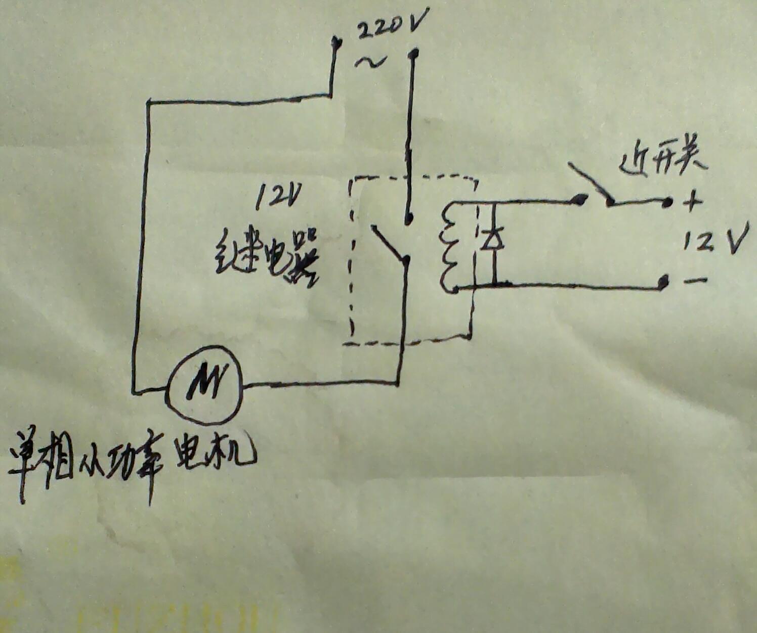 用dc12v的继电器接上接近开关,再把电机接上继电器,这样能通过接近