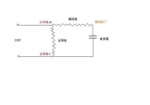 单相水泵电容接法