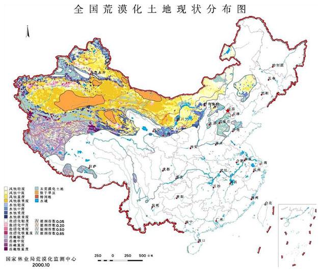中国森林和沙漠面积地图