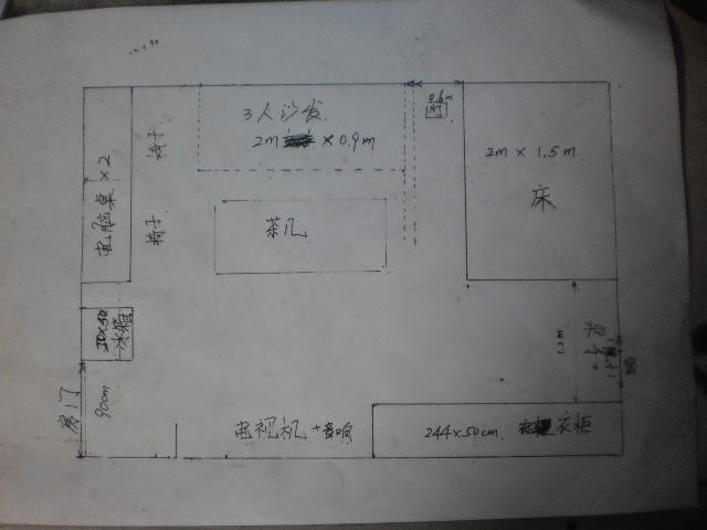 20平方的房间设计图纸