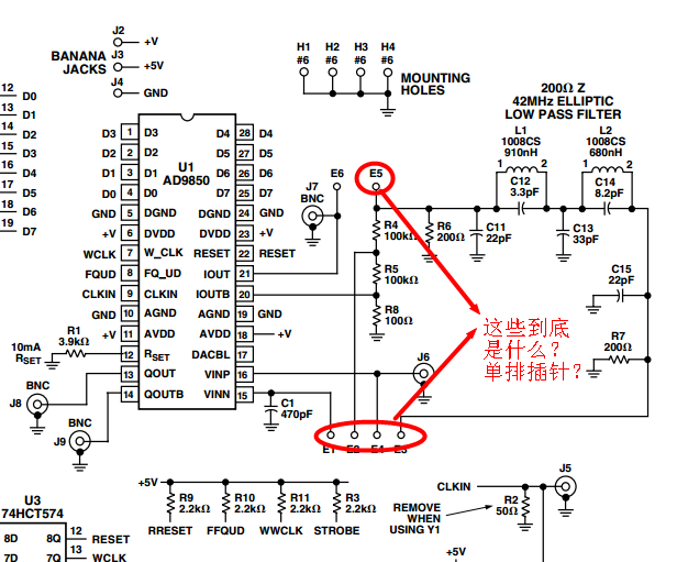 电路原理图中端子到底是什么