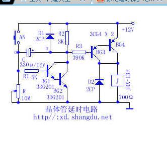 谁能帮我分析一下这个电路图?要详细的.(晶体管延时保护电路)