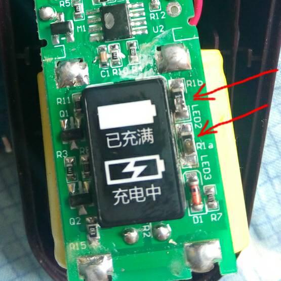 飞科fs871电路图谁有两个贴片电容损坏已经看不清数值