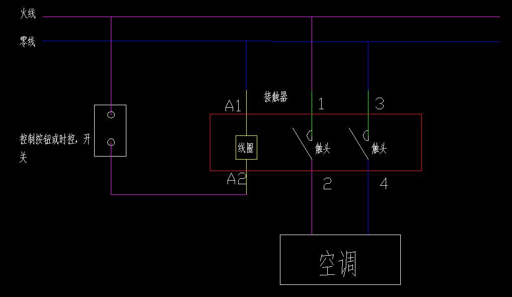 3p空调交流接触器接线图