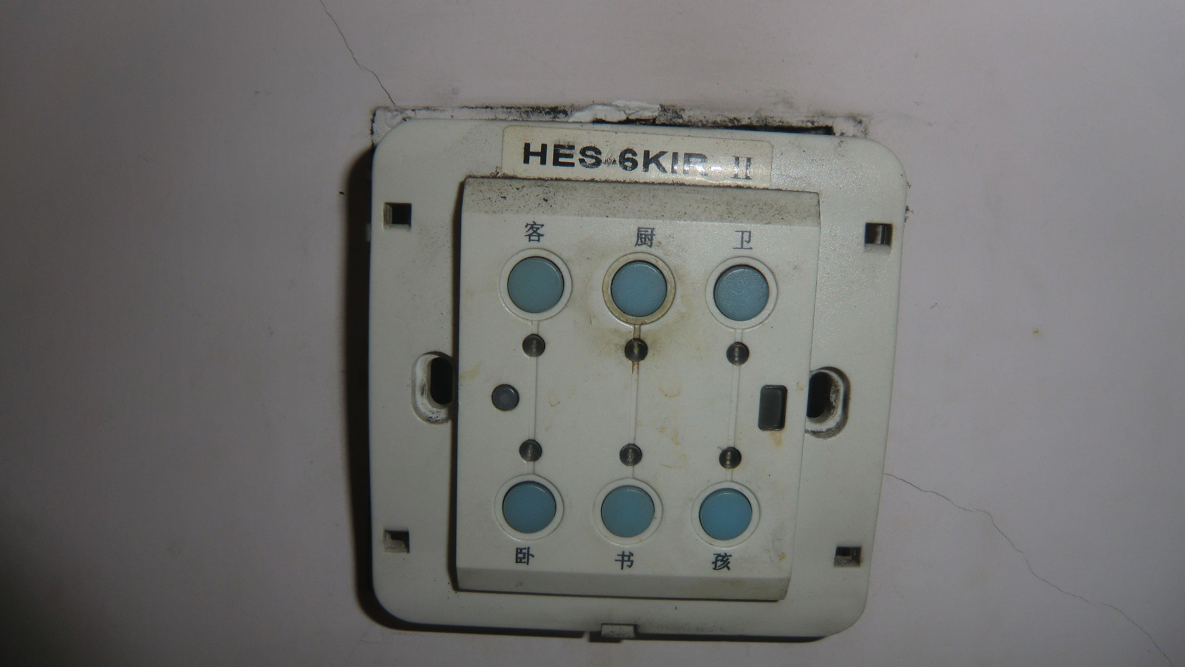 中途开关进线四根,如何接线多地控制控制多灯?需要电路图.谢谢.