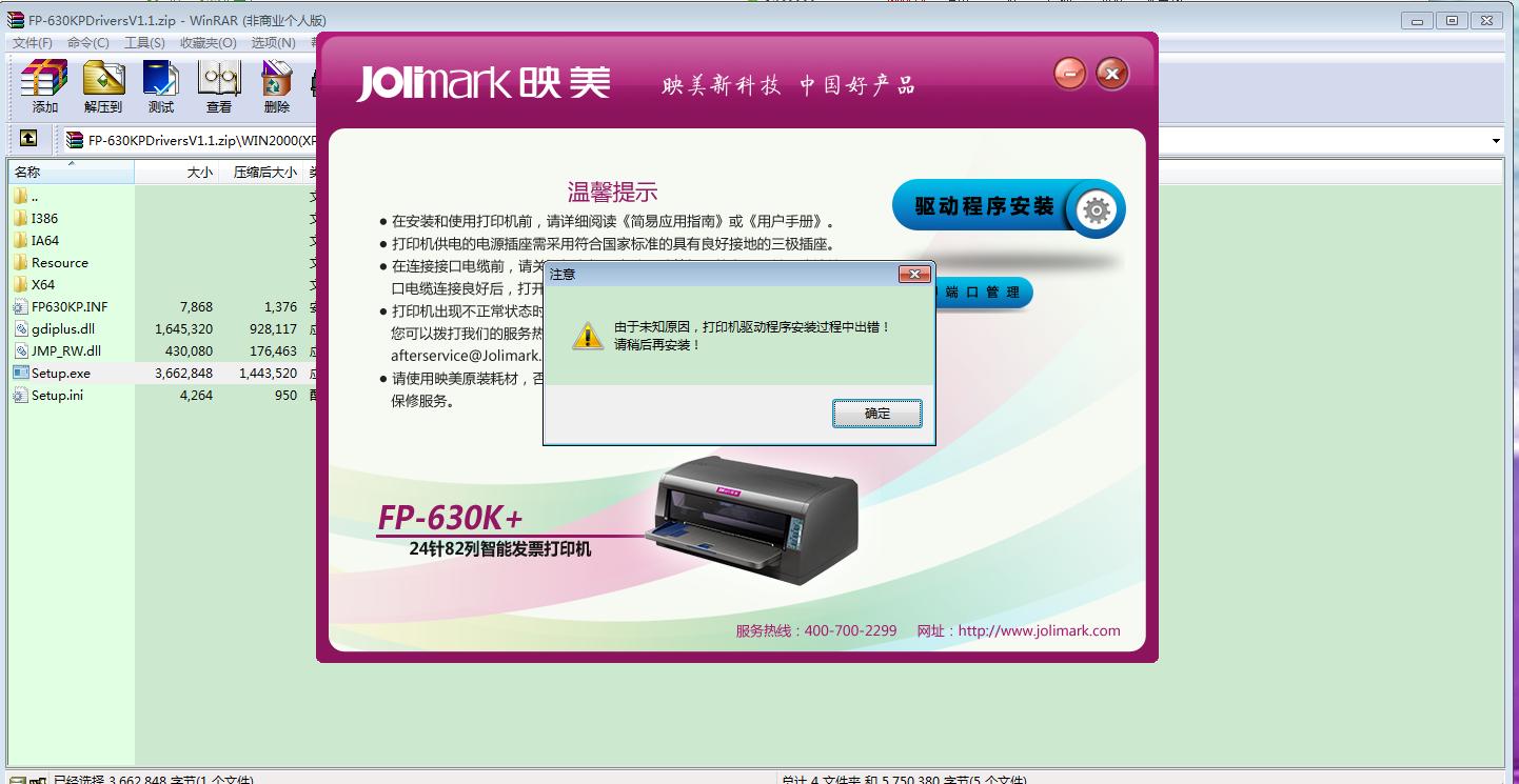 电脑是清华同方window7系统.