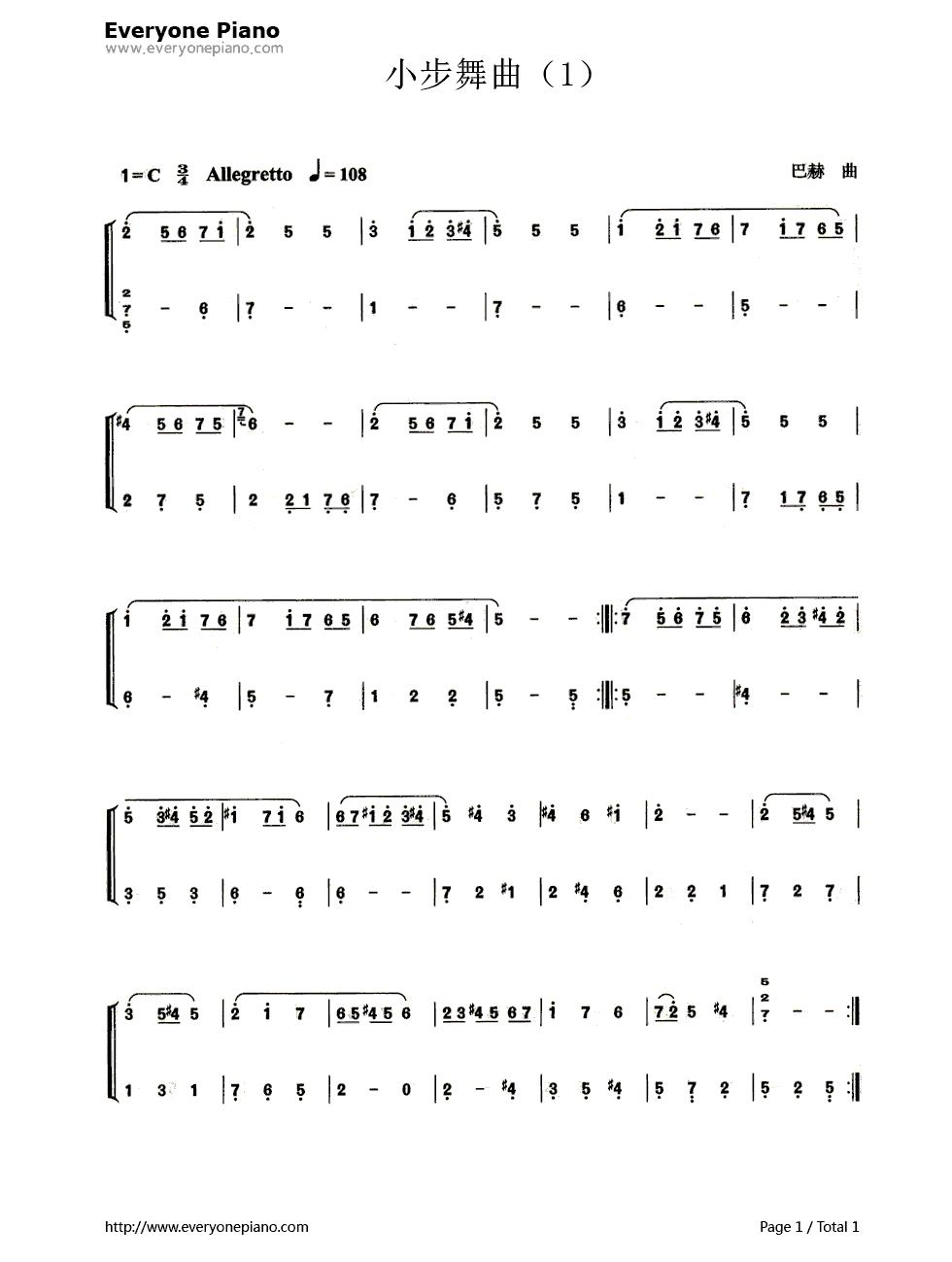 求巴赫的小步舞曲 钢琴简谱,一定要简谱哦,要带和弦的图片