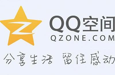qq空间上传高清视频,为什么会模糊?