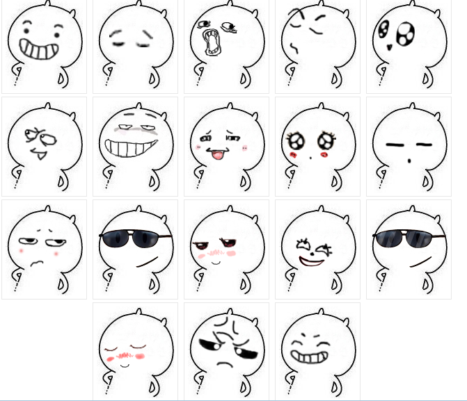 恶搞喵喵猫qq表情,酷猫猫表情表情包信v表情微图片