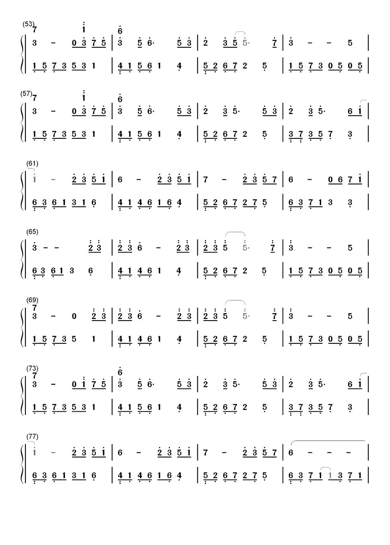 夜的钢琴曲八简谱 必须是简谱!