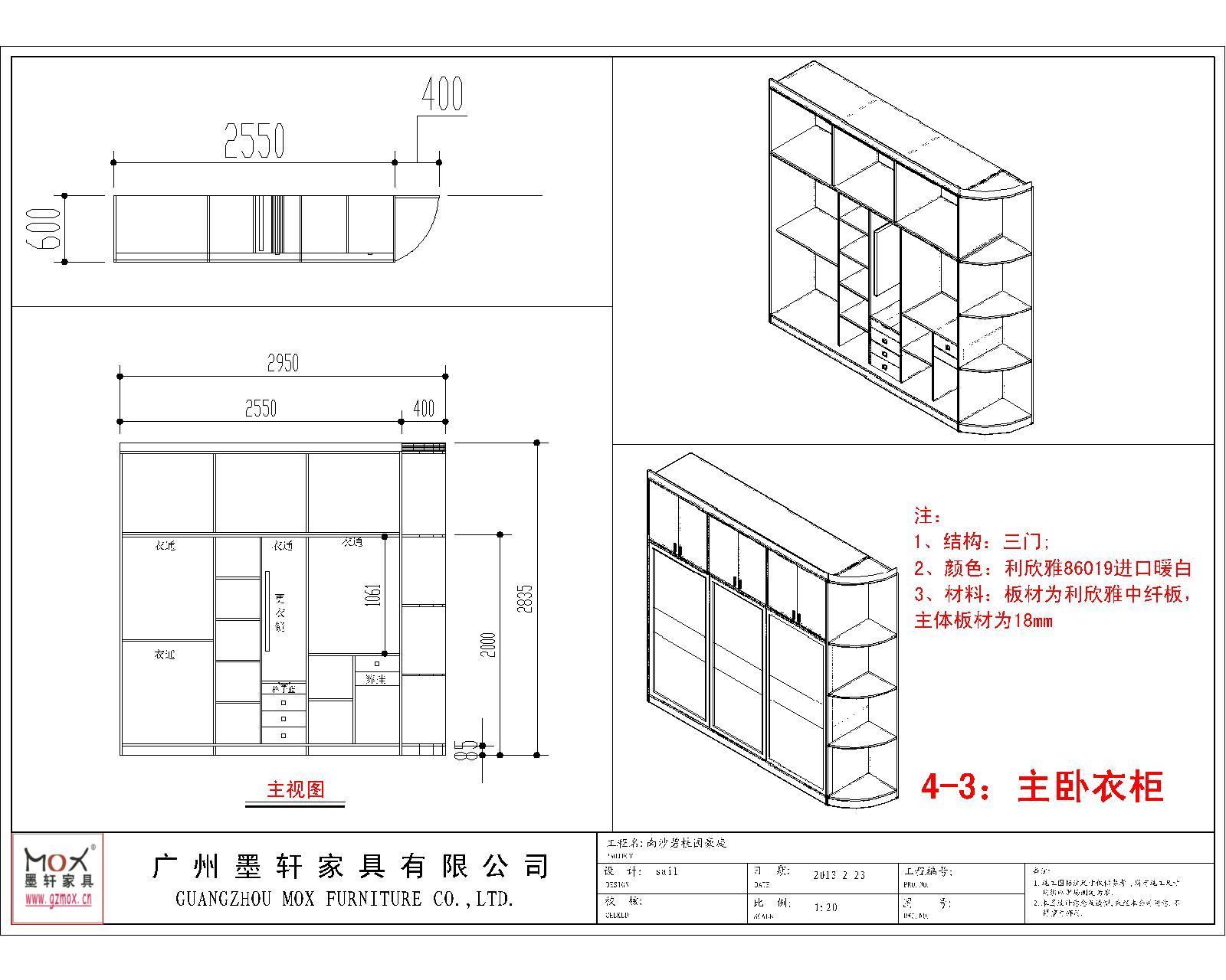 急求家具cad三维图 简单一点的就行,为了交作业谢谢了图片