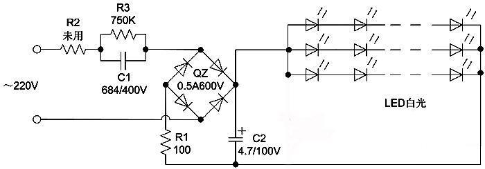 求220v电源输入50个3.2v16ma白led灯制成的电子灯电路
