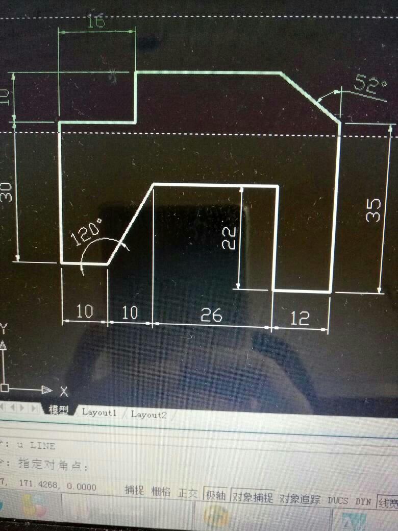 CAD那个120度的对象和52度的那个画cad斜线捕捉卡图片
