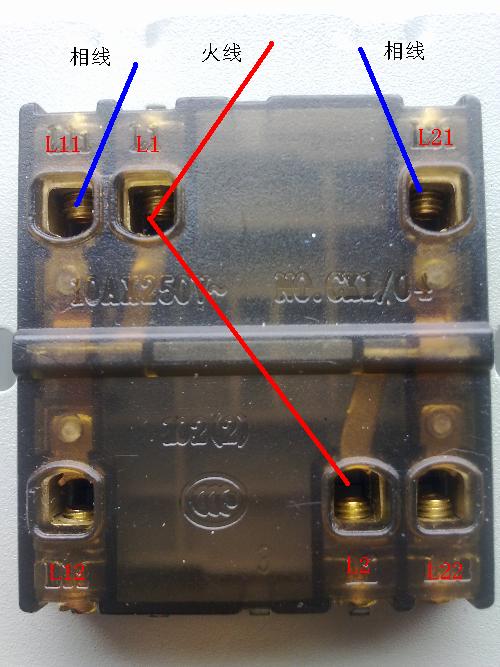 l1,l11,l22,l2,l12六个接线端子