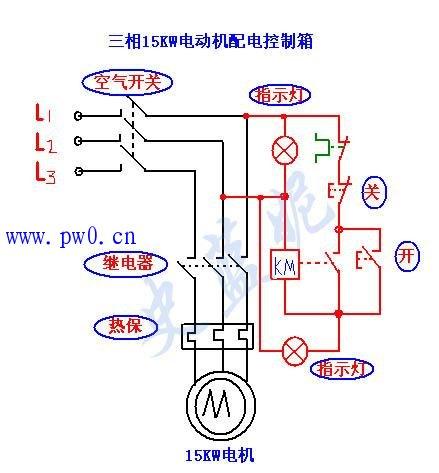 求15kw三相发电机接线图
