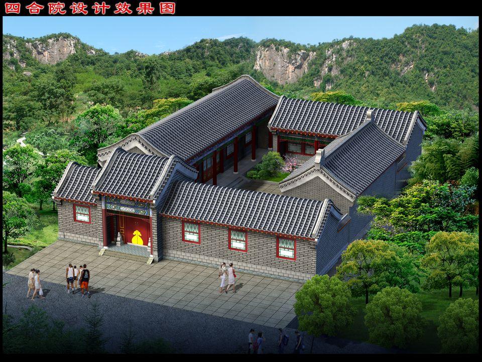河南省信阳市平房四间,东西十四米,南北十五米四合院求设计效果图图片