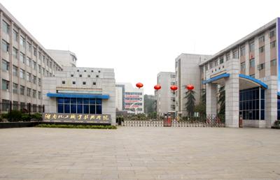 湖南化工职业技术学院的介绍