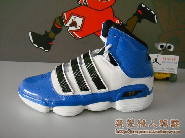 问一款篮球鞋,阿迪达斯的,07~10年左右的鞋子,有粘胶