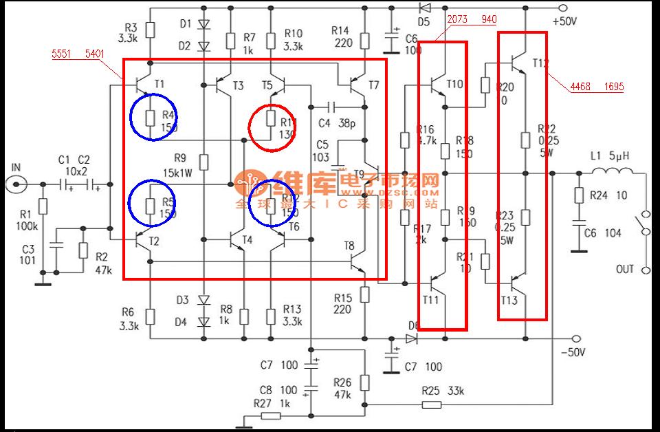 分立元件功放各管型选择的问题