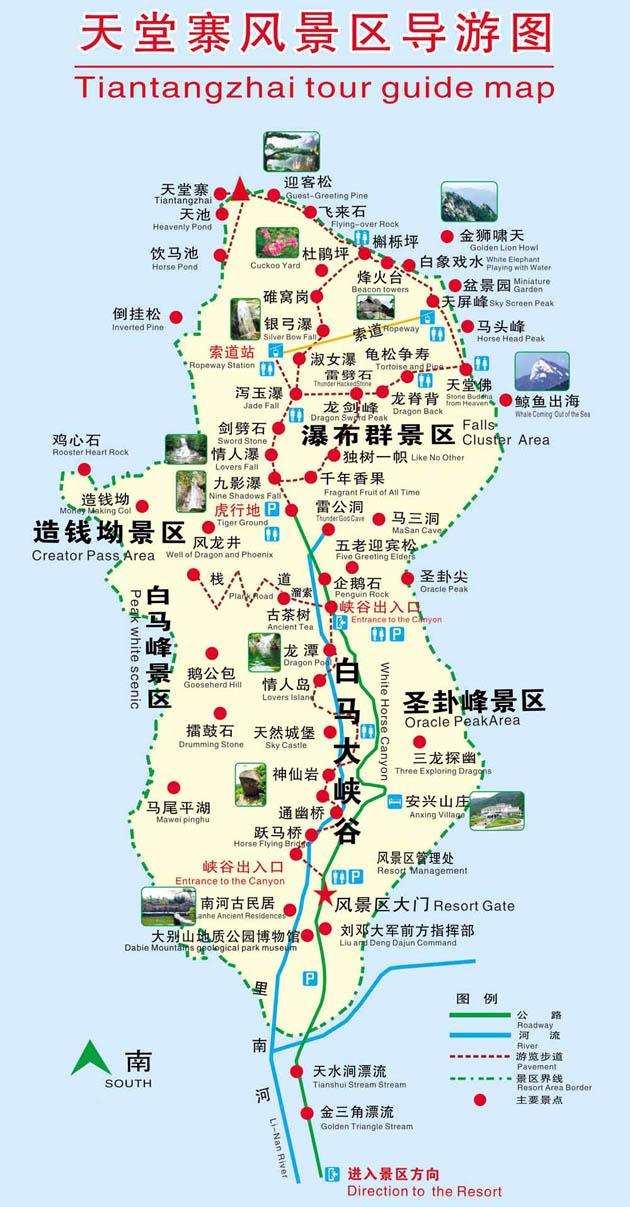 天堂寨风景区地图