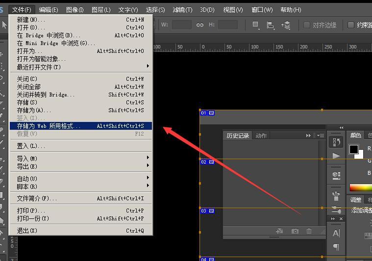 ps保存为web格式中的切片工具怎么用?我点了没有反应.图片