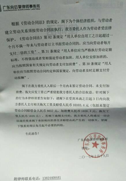 上海社保不满五年上海合同未满五年先签社保关于h的设计素材图片